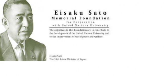 eisaku sato essay Submissions are now being accepted for the 32nd eisaku sato essay contest  this international contest is open to anyone with interest in both the united.