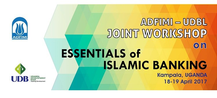 essentials of islamic finance Foundation of islamic finance isf 1101 semester 2 2013/2014 development of islamic banking and finance in singapore introduction singapore or officially known as the republic of singapore.
