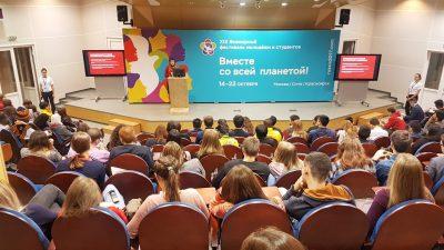 Презентација на Славјански во Сибирскиот федерален …