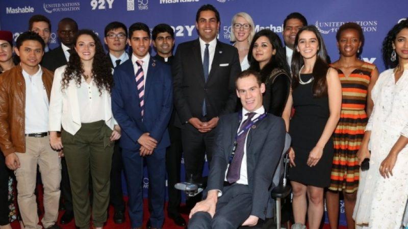 Програма за млади лидери на ОН