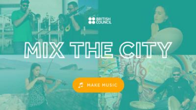 """Промовирана интернет платформата """"Mix the City – the Balkans"""""""