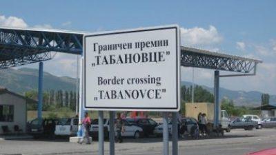 Обдукцијата покажа: Студентката на Табановце родила живо бебе па го фрлила во канта