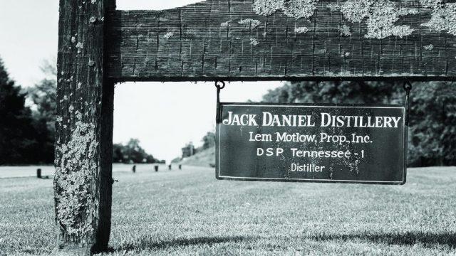Jack-Daniels-150-godini-02.jpg