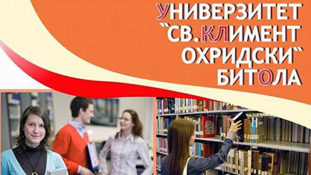 bitolski-univerzitet.jpg