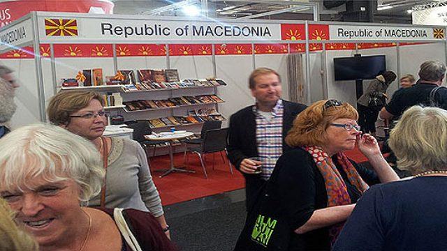 makedonsko-knizevno-tvorestvo.jpg