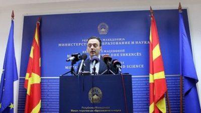 Вкупно 700.000 евра достапни за средните стручни училишта
