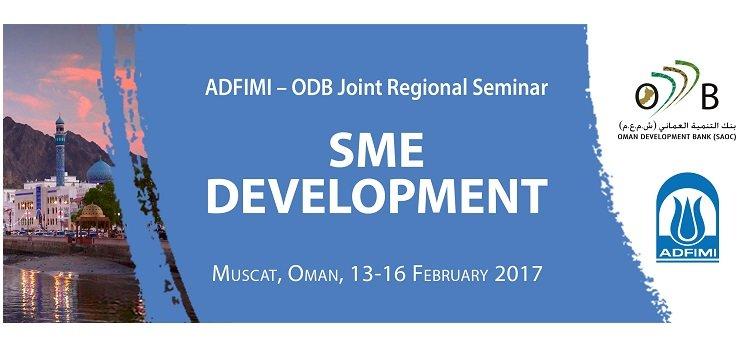 ADFIMI-ODB-Joint-Regional-Seminar-on-SME-Development-Muscat-Oman.jpg