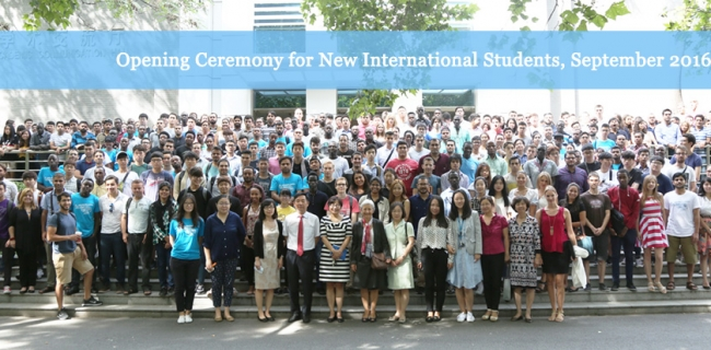 Beihang-University-Scholarships.jpg