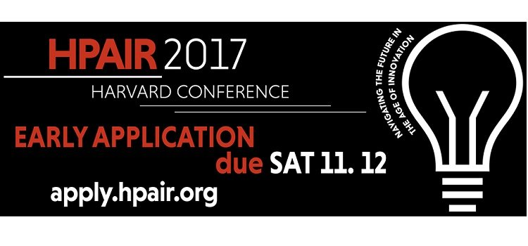 Call-for-Applications-Harvard-Conference-HPAIR-2017.jpg