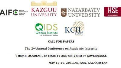 """Втора годишна конференција на тема """"Академски интегритет"""" во Астана, Казахстан"""