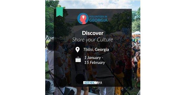 Volunteering-in-Georgia.jpg