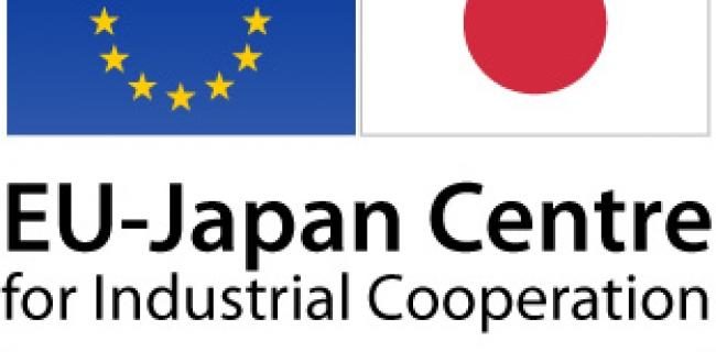 Vulcanus-Training-Programme-in-Japan.jpg