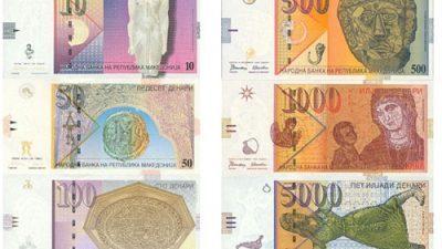 Ова се сите македонски банкноти и монети од 1992 до 2016