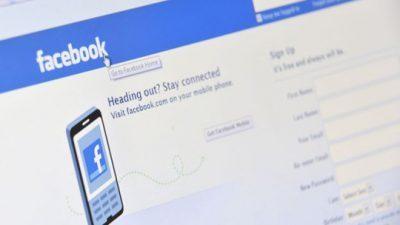Фејсбук со нова опција, еве за што станува збор