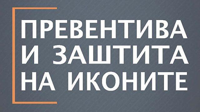 ikoni.jpg
