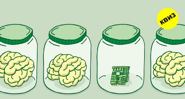 najkratkiot-test-za-inteligencija-od-3-prasanja-001.jpg