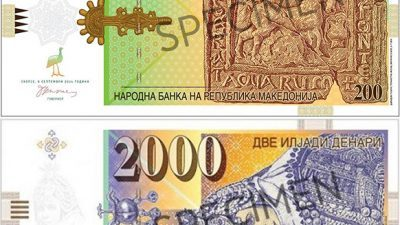 Од утре ќе плаќаме со 200 и 2.000 денари