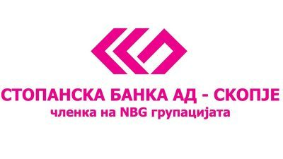 Вработување во Стопанска Банка АД Скопје