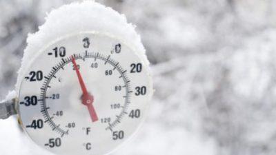 Измерена температура од -62 степени Целзиусови