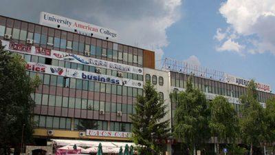 Библиотека во чест на проф. Гашпар Биро во Американ колеџ-Скопје
