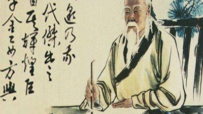"""Правилата за живеење на Лао Цу: """"Кога се гледате себеси со љубов, ќе давате љубов и околу вас"""""""
