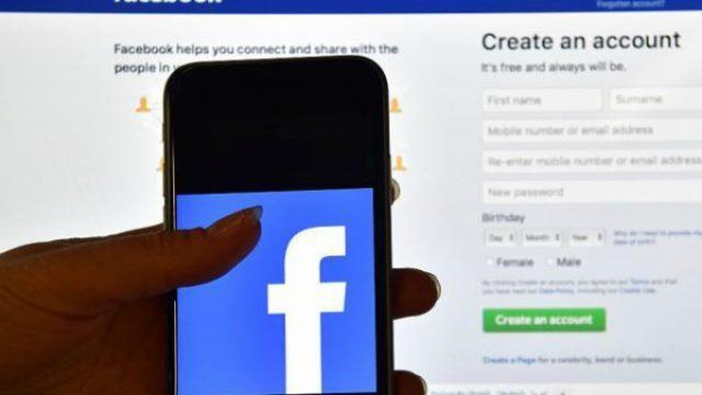 20170126-vakvoto-shpioniranje-na-facebook-ne-go-sprechuva-ni-najsilnata-lozinka-m.jpg