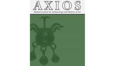 Ново меѓународно студентско  списание за археологија