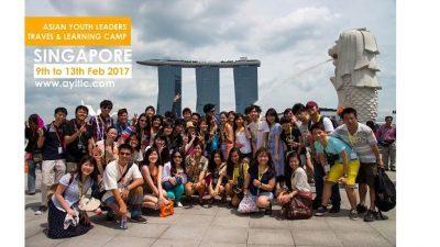 Млади азијски лидери во кампови за патување и учење