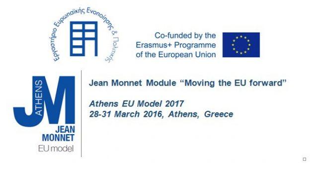 Jean-Monnet-Module-Moving-the-EU-forward-Athens-EU-Model-2017.jpg