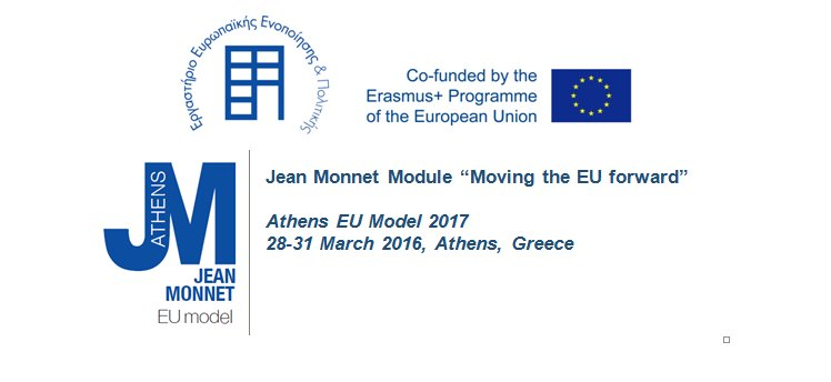 Jean-Monnet-Module-Moving-the-EU-forward-Athens-EU-Model-2017.jpg