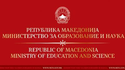 Call for Applications for full undergraduate scholarships to foreign students for the academic 2017/2018 who will study at public Universities in the Republic of Macedonia, where the teaching language is Macedonian