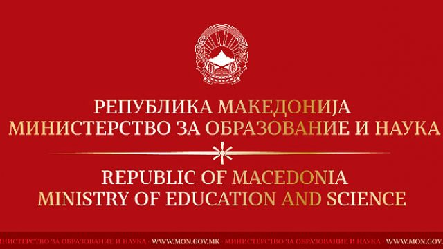 Konkurs-za-dodeluvanje-stipendii-na-redovni-studenti-Romi-zapishani-na-dodiplomski-studii-od-prv-ciklus-na-javnite-i-privatnite-univerziteti-i-visokoobrazovni-ustanovi-vo-Republika-Makedonija.jpg