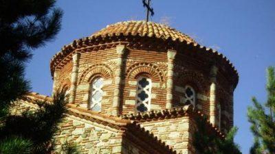 """Целосно обновена црквата """"Св. Пророк Илија"""" во Дојран"""