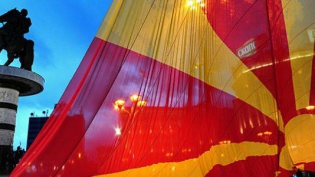makedonija-skopje.jpg