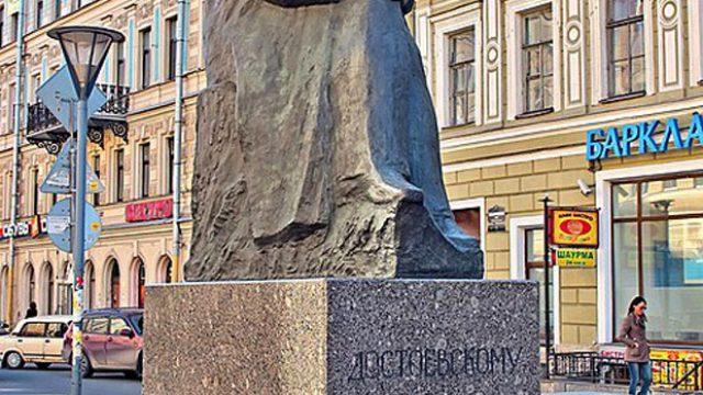 tur-Dostojev.jpg