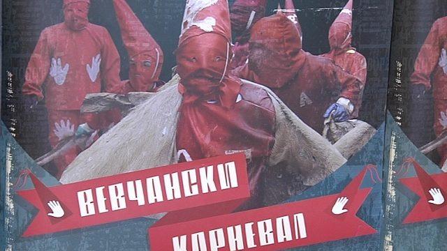 vevcani-karneval_1.jpg