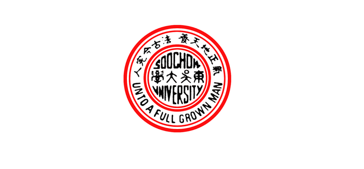 Full-Professor-in-Theory-of-Energy-Related-Materials-Soochow-University-China.png