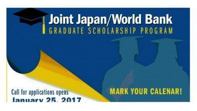 Заедничка програма за стипендии на Јапонија и Светската банка
