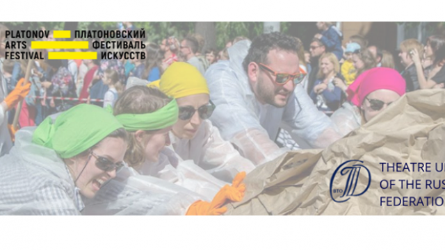 Open-call-Residency-Program-at-VII-Platonov-Arts-Festival-in-Voronezh-Russia.png
