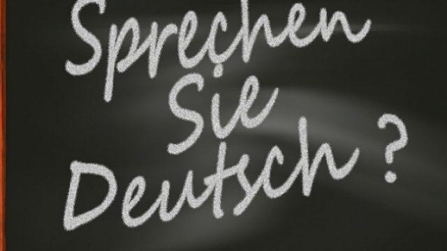 Scholarships-for-German-Language-Courses.jpg
