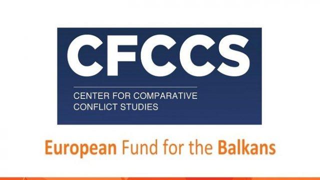 The-2017-International-Summer-School-in-Comparative-Conflict-Studies.jpg