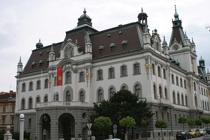 Univerza_Ljubljana.jpg