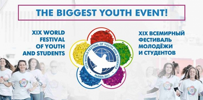 XIX-World-Festival-of-Youth-and-Students.jpg