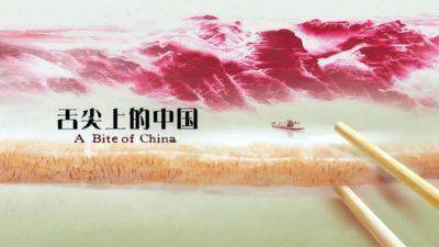 Денови на кинески филм во Кинотека од 11 до 16 февруари