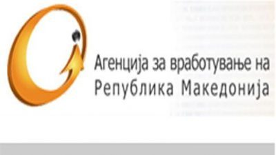 Сите невработени лица ќе имаат можност да аплицираат за грант за самовработување во висина од 4.000 евра
