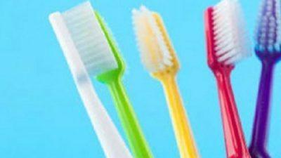 Внимавајте со четките за заби !