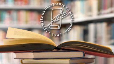 ДПМ ќе подари книги на библиотеките што ги носат имињата на Конески, Јаневски и Шопов