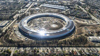 Епл го отвора своето ново седиште