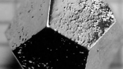 """Пронајден """"невозможен кристал"""" во метеорит во Русија"""