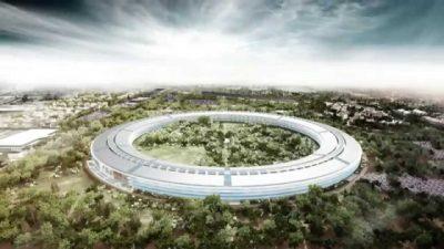 Новата суперцентрала на Епл чини пет милијарди долари